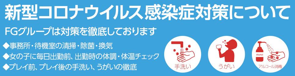 ヘブン総選挙
